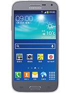 Samsung Galaxy Beam2 at .mobile-green.com