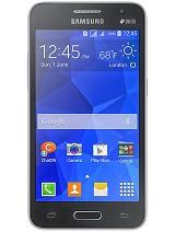 Samsung Galaxy Core II at .mobile-green.com