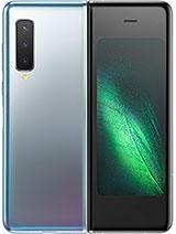 Samsung Galaxy Fold 5G at .mobile-green.com