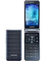 Samsung Galaxy Folder at .mobile-green.com