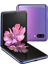Samsung Galaxy Z Flip at .mobile-green.com